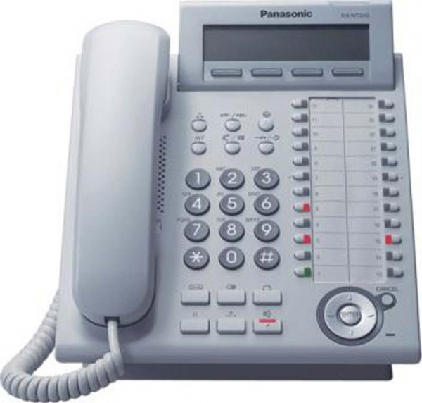 Panasonic Pbxpabx Master Telephone Set Price In Dhaka Bangladesh