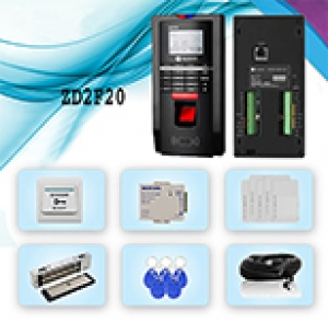 Access Control System Price ৳3910 In Bd