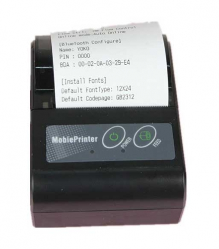 portable mobile wireless bluetooth printer in dhaka bangladesh price rh nanosoftsystem com